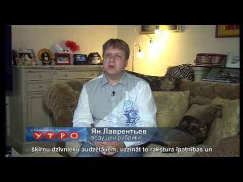 Зооклуб с Яном Лаврентьевым. Выставка кошек в спортивном комплексе Ķeizarmežs